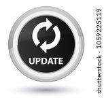 update isolated on prime black...   Shutterstock . vector #1059225119