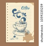 vector icon of coffee cup | Shutterstock .eps vector #1059235259