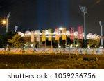 metricon stadium lights up at... | Shutterstock . vector #1059236756