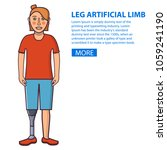 girl with a leg artificial limb.... | Shutterstock .eps vector #1059241190