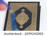 holy islamic book koran and...   Shutterstock . vector #1059242003