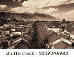 dali  china   dec 5  street... | Shutterstock . vector #1059246983