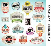set of vector badges and labels | Shutterstock .eps vector #105924893