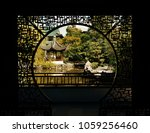 Small photo of Sun Yat-Sen Garden in Vancouver, Canada