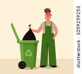 funny cartoon character.... | Shutterstock .eps vector #1059259253