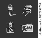 mass media chalk icons set.... | Shutterstock .eps vector #1059259784
