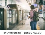 young man traveler with...   Shutterstock . vector #1059276110