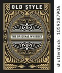 liquor label with design... | Shutterstock .eps vector #1059287906