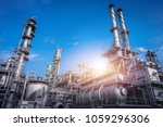 industrial furnace and heat... | Shutterstock . vector #1059296306