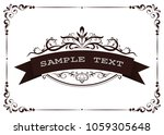 vintage frame with beautiful...   Shutterstock .eps vector #1059305648