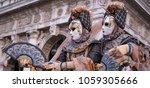 venice italy  february 2018.... | Shutterstock . vector #1059305666