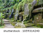 gunung kawi  temple and... | Shutterstock . vector #1059314240