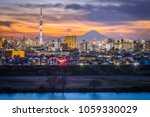 tokyo city view and mt. fuji... | Shutterstock . vector #1059330029