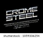 vector industrial chrome steel...   Shutterstock .eps vector #1059336254
