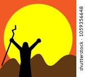 mozes ordering let my people go ... | Shutterstock .eps vector #1059356648