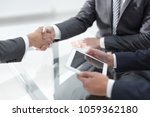 two confident businessmen... | Shutterstock . vector #1059362180