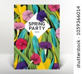spring greeting invitation card ... | Shutterstock .eps vector #1059366014