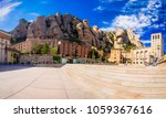 santa maria de montserrat abbey ... | Shutterstock . vector #1059367616