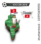 tunisia national soccer team .... | Shutterstock .eps vector #1059369050