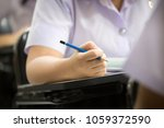 soft focus.high school or... | Shutterstock . vector #1059372590