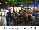 food truck festival blurred on... | Shutterstock . vector #1059375158