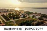 russia  samara   september 14 ...   Shutterstock . vector #1059379079