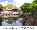 ancient pavilion and pond with... | Shutterstock . vector #1059385868