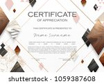 gold  rose gold  black and... | Shutterstock .eps vector #1059387608