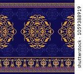ornamental seamless pattern in... | Shutterstock .eps vector #1059388919