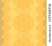 yellow ornamental background ...   Shutterstock .eps vector #1059388928