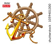 Concept Sea Wheel  Ship Wheel...