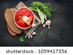 traditional ukrainian russian... | Shutterstock . vector #1059417356