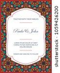 vintage wedding invitation...   Shutterstock .eps vector #1059426200
