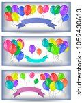 illustration of banners with...   Shutterstock . vector #1059430613
