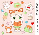 set of cute icons in kawaii... | Shutterstock .eps vector #1059437546