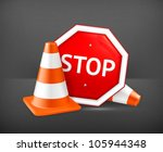 road repair  vector | Shutterstock .eps vector #105944348