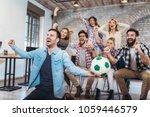 happy friends or football fans... | Shutterstock . vector #1059446579