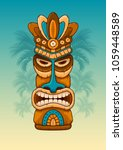 tiki tribal wooden mask.... | Shutterstock .eps vector #1059448589