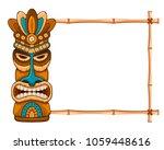 tiki tribal wooden mask ... | Shutterstock .eps vector #1059448616
