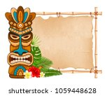 tiki tribal wooden mask ... | Shutterstock .eps vector #1059448628