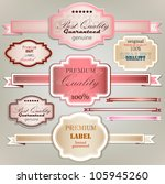 set of holiday ribbons and... | Shutterstock .eps vector #105945260