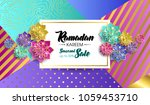 ramadan kareem  happy iftar ... | Shutterstock .eps vector #1059453710