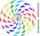 Psychedelic Pattern  Snail ...