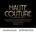elegant golden reflective sign... | Shutterstock .eps vector #1059465326