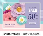 spring sale design with... | Shutterstock .eps vector #1059466826
