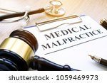 clipboard with documents about... | Shutterstock . vector #1059469973