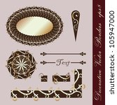 set of decorative borders | Shutterstock .eps vector #105947000