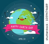 happy earth day vector... | Shutterstock .eps vector #1059474689