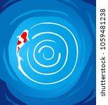 illustration of koi fish... | Shutterstock .eps vector #1059481238