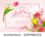happy mothers day. template... | Shutterstock .eps vector #1059486323